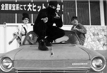 ninjacar.jpg
